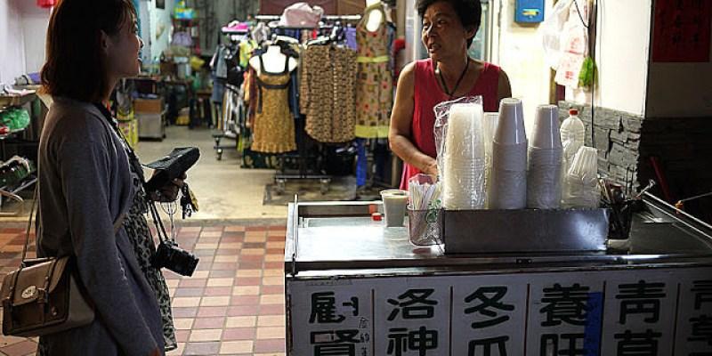 台中青草店│風味混搭的桔安青草店