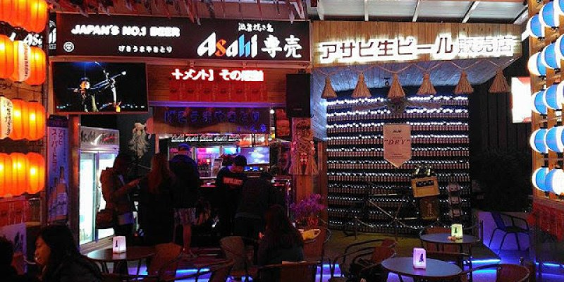 台中Asahi 朝日啤酒專賣店新開幕│外面買不到的多種口味特調都在這
