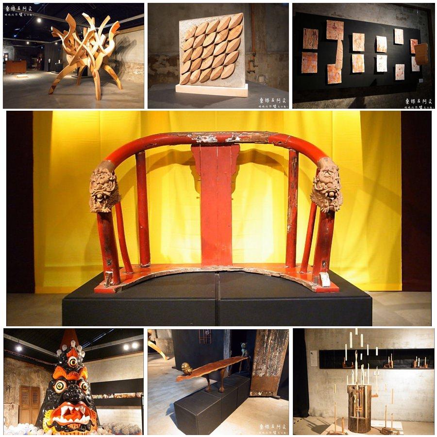 【媽媽我想嫁去台南!專欄】台南仁德》一把天后的座椅,引發跨界的藝術創作-家具博物館。眾神的狂歡工藝展