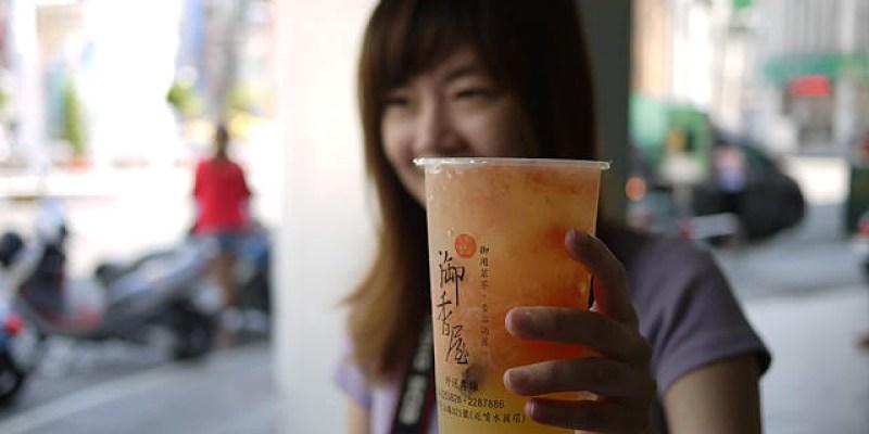 嘉義飲料店│嘉義源興御香屋限定,大排長龍也要喝的葡萄柚綠茶