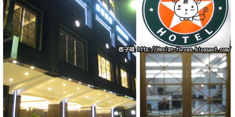 【高雄康橋商旅】七賢館-設備體驗