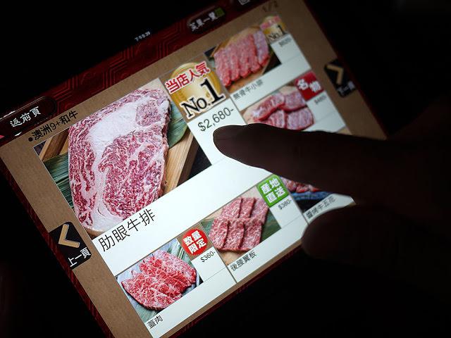 20180222171606 43 - 熱血採訪│市民大道燒肉店推薦,吳桑燒肉專人服務的高貴享受