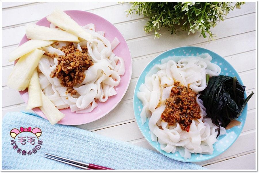 【毛毛專欄】苗栗後龍美食團購在家煮:栗園米食。快煮3分鐘,老店客家傳統粄條,舊時的好味道,懶人宅配美食、健康有把關(邀稿)