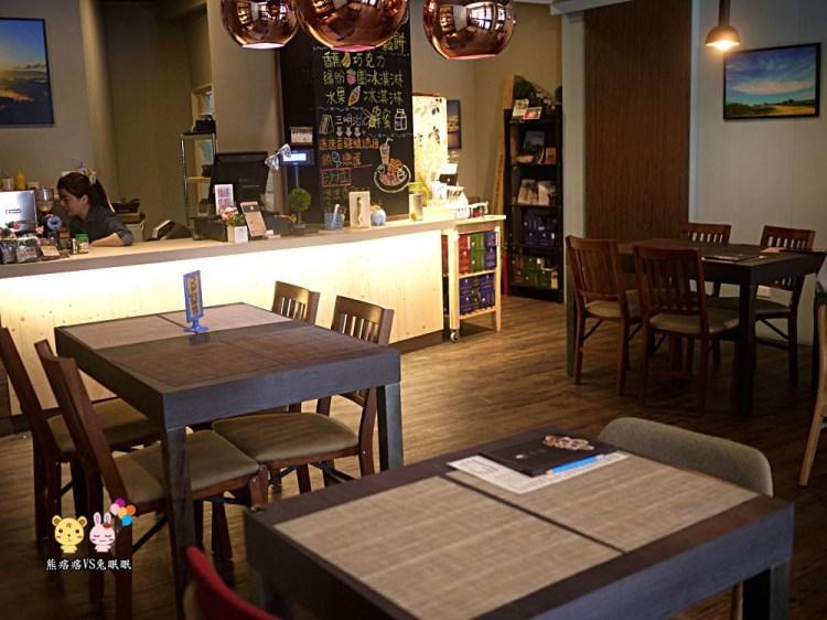 台南咖啡館│日光咖啡 蜜糖 鬆餅 靈芝咖啡 享受美好的下午時光約訪