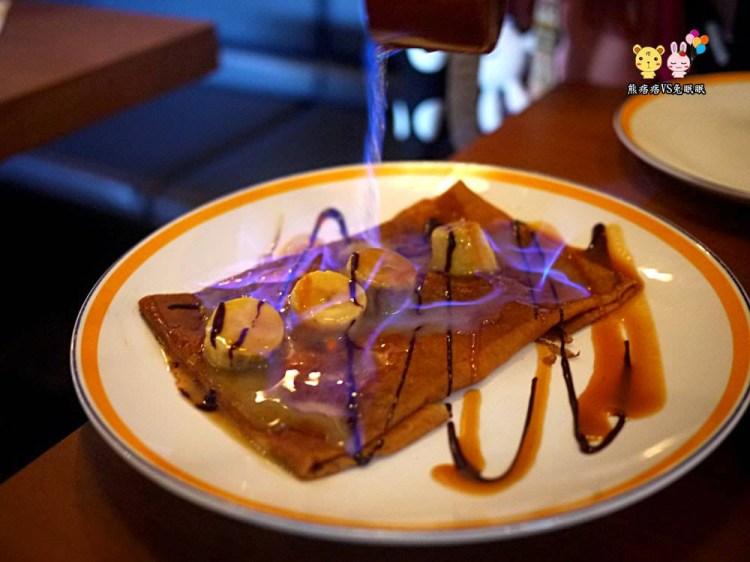 台北法式餐廳│忠孝敦化站 la creperie taipei法式薄餅餐