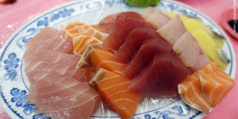 【娜娜專欄】墾丁食記 ▌後壁湖吃海鮮去。阿興生魚片.當地人推薦!(生魚片必點)♥