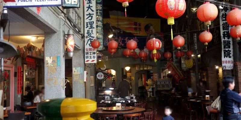 台中懷舊餐廳│台灣香蕉新樂園濃郁的古早風情味