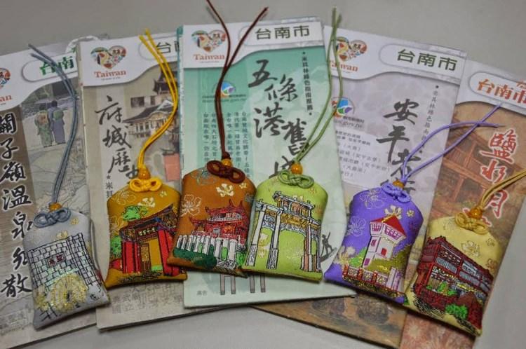 【臺南米其林三星】免費導覽服務預約報名,含孔廟線、赤嵌線、日光線、與安平老街巡禮