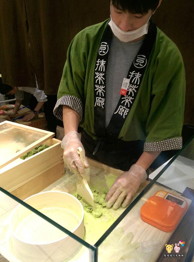 【台北天母大葉高島屋B1】來自日本北海道的108抹茶茶廊