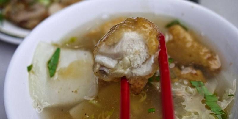 【大稻埕迪化街老店】永樂市場旁的永樂台南土魠魚羹與炸魚卵