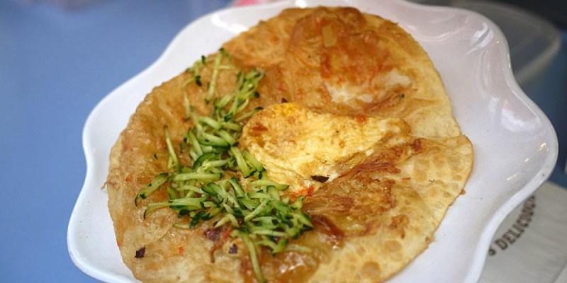 【大橋頭捷運站】大稻埕迪化街美食之霞海城隍廟附近的炸蛋餅