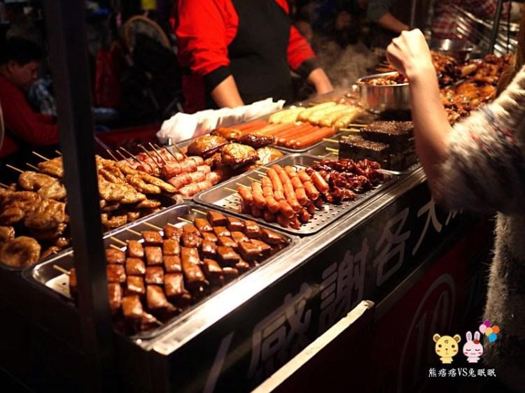 【台中夜市美食】掛爐悶燒的古都10元碳烤種類多多