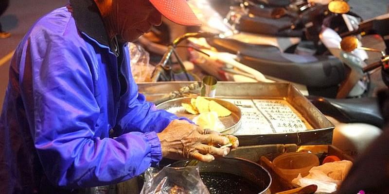 【台中古早味】一中街篤行街一路賣到逢甲夜市的古早味麥芽糖