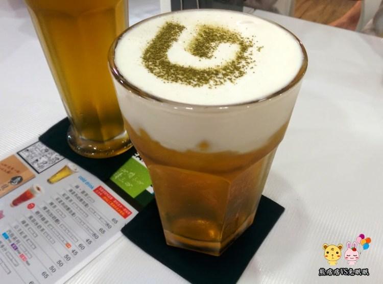 【逢甲夜市】綠蓋茶館lattea。宵夜聚會好地方