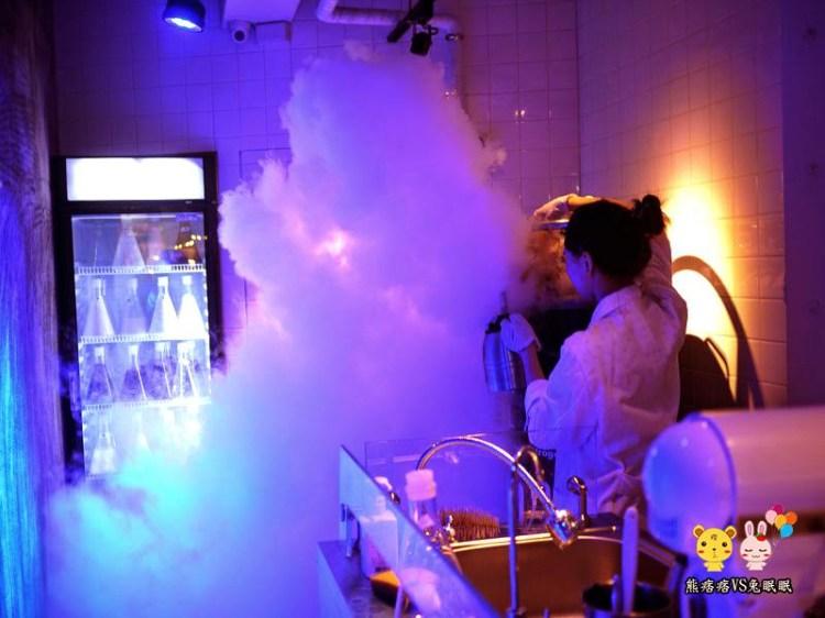 【逢甲夜市】ALAB實驗室冰淇淋