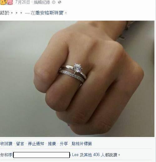 1個戴上戒指震驚所有facebook朋友的真相。喬安格斯珠寶