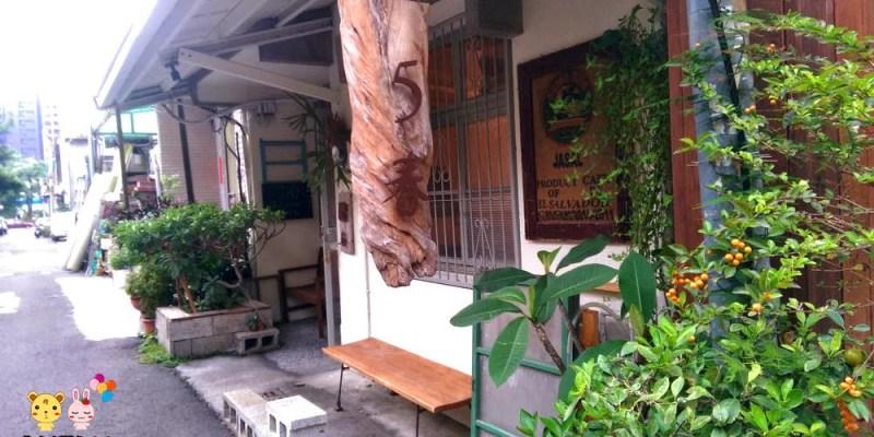 【台中西區咖啡館】5春咖啡。藏匿在巷子中的神秘咖啡