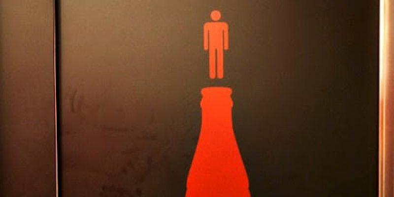 【可口可樂博物館】直擊可口可樂廁所
