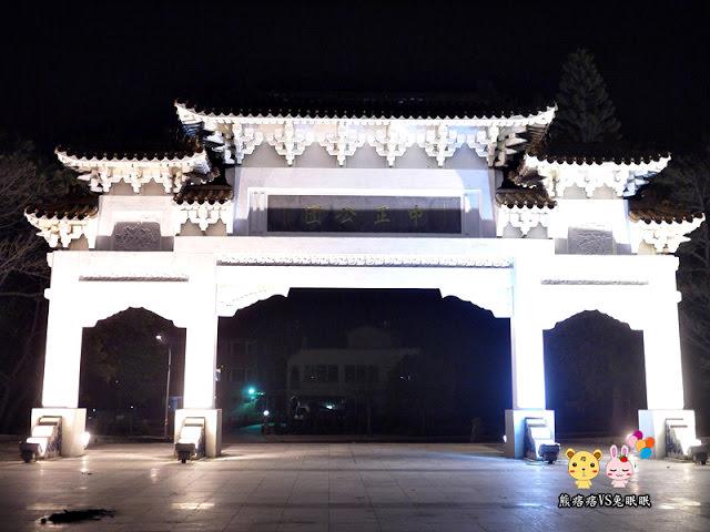 【金門】823戰史館與太湖的小夜遊