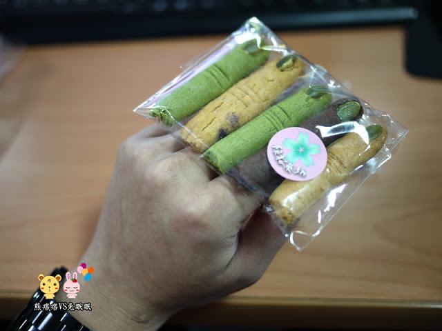 巫婆的手指餅乾。綠櫻菓坊