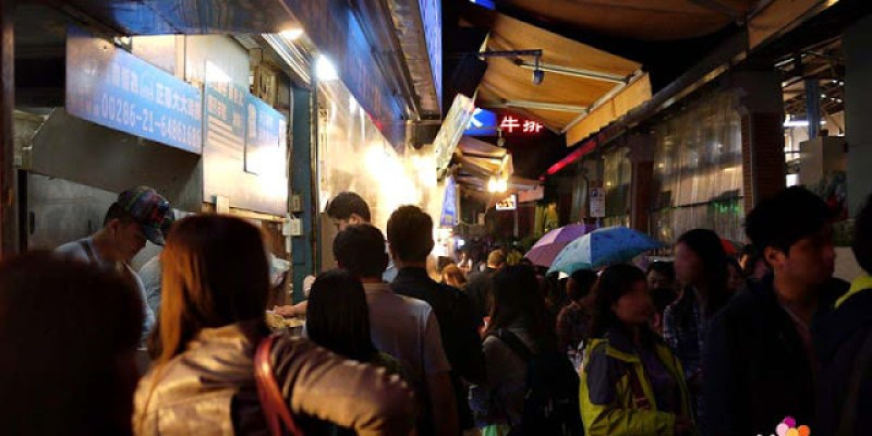 【士林夜市】下雨也要擠爆人的豪大大雞排