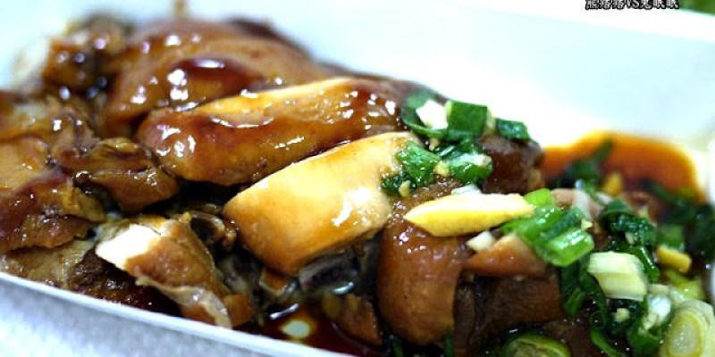 【台中便當】香港京華燒臘美食