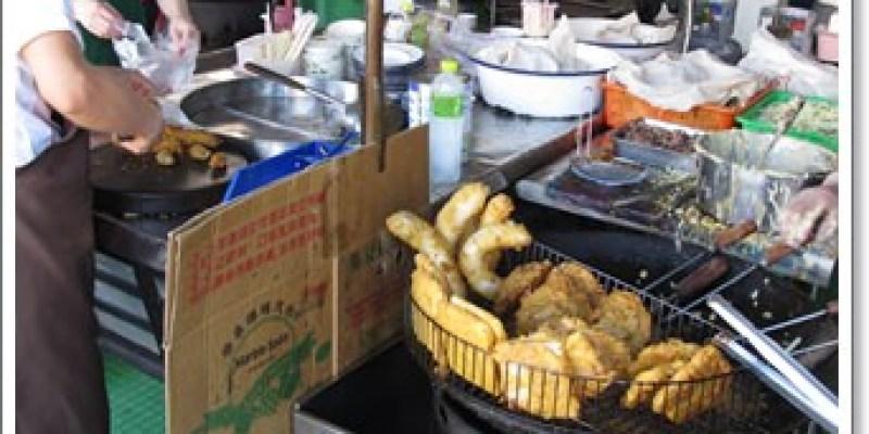 【Athena專欄】台南安平東興蚵嗲跟鹹粿