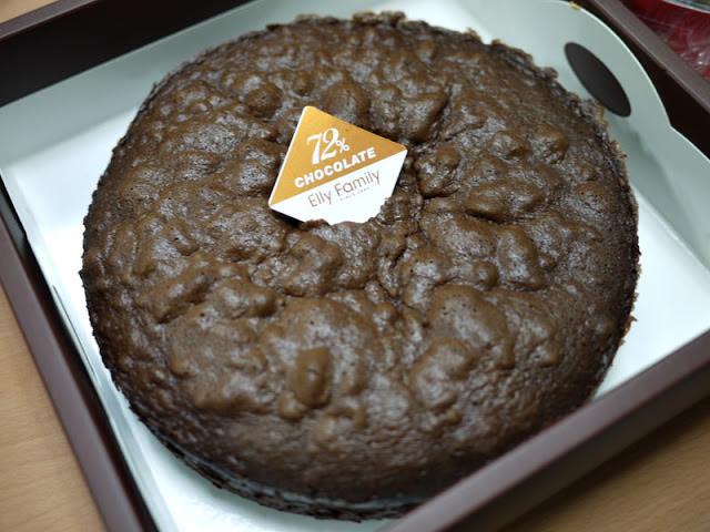 【邀約】艾立蛋糕72%古典巧克力
