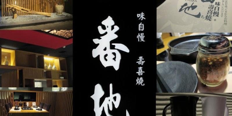 【體驗】壽喜燒初體驗-頂級吃到飽的一番地壽喜燒。趴趴狗