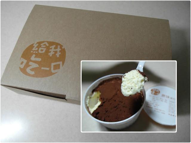【邀約】給我吃一口之提拉米蘇。喵湘湘