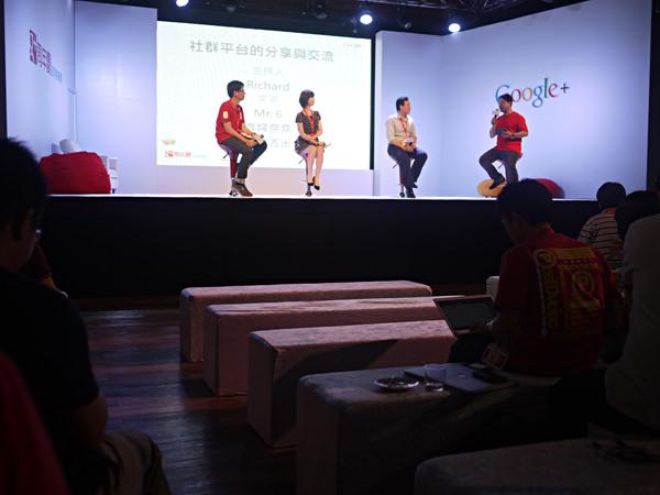 【Google Hangouts】Google+周年慶心得分享