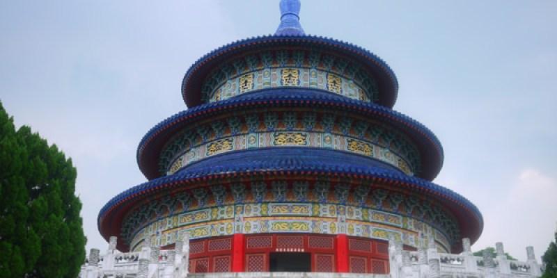 【烏山頭水庫-台灣觀巴】圓而圓。隨著天堂起舞的天壇