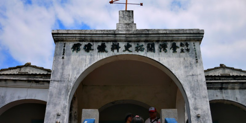 【台南旅遊】藍天。橘屋。熊在德記洋行遇見愛