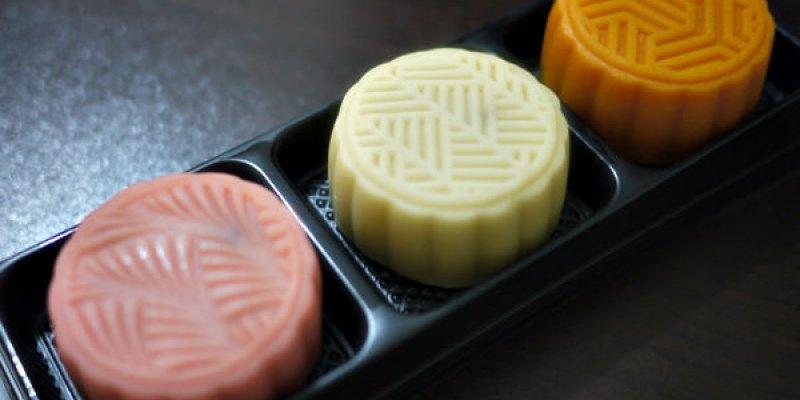 【中秋月餅體驗】金格中秋長崎星月B禮盒-果味錯綜複雜的好滋味