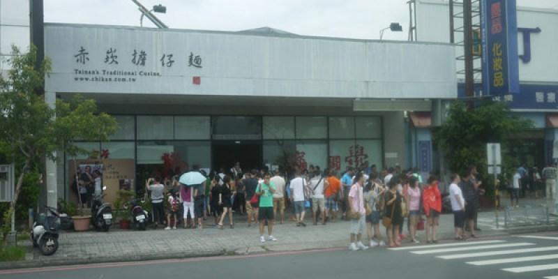 【台灣觀巴】誇張!被陸客擠爆的台南赤崁擔仔麵