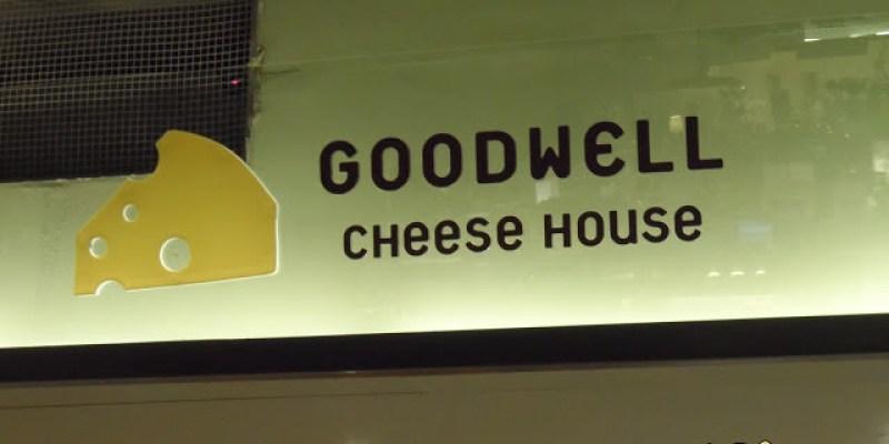 【台北美食鳥飛飛專欄】義式享受-GoodWell Cheese House