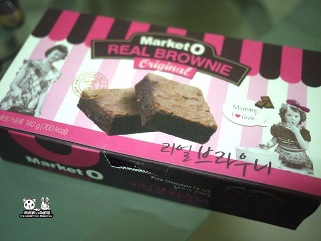【韓國美食】MARKET O REAL BROWNIE 巧克力布朗尼