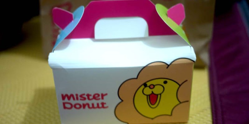 【Mister Donut】迷你5Q甜甜圈