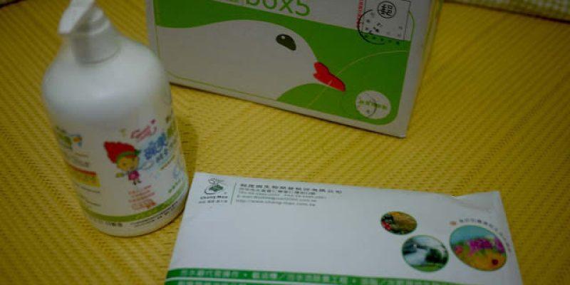 【瘋體驗】綠大地-碗美無毒酵素洗碗精