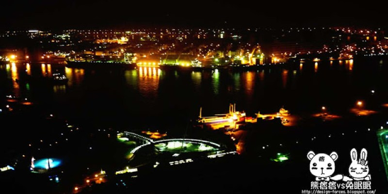 【高雄旅遊】85大樓夜拍景