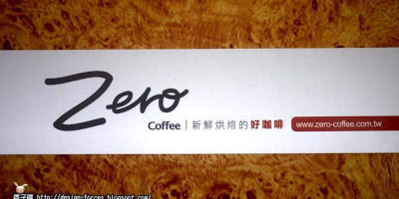 【美食瘋體驗】Zero Coffee 手工烘焙咖啡-分享禮盒A & B