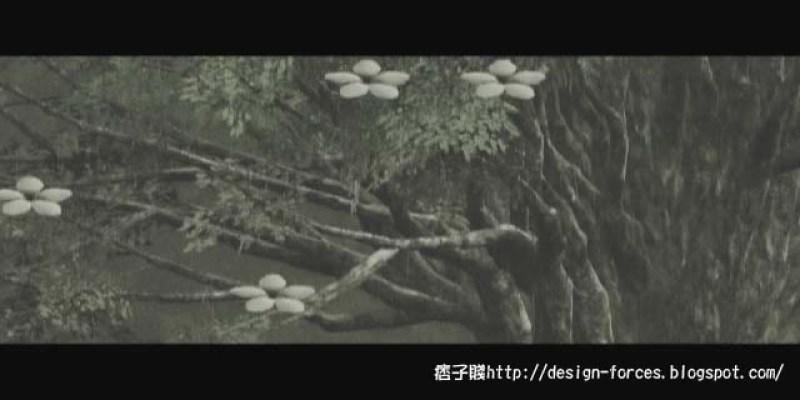 【教育部●客委會】-3D立體●客家油桐花旅遊動畫專案/分鏡腳本