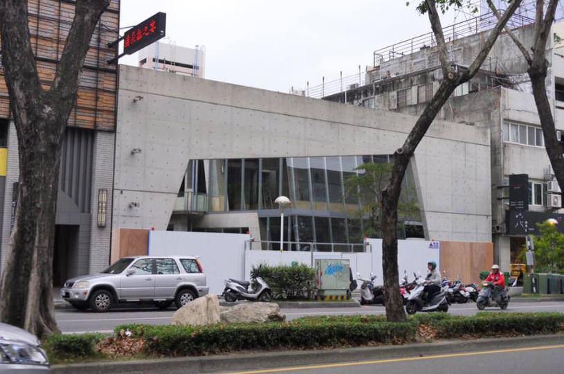 公益路10年回憶的八錢鍋物食堂竟然結束營業了