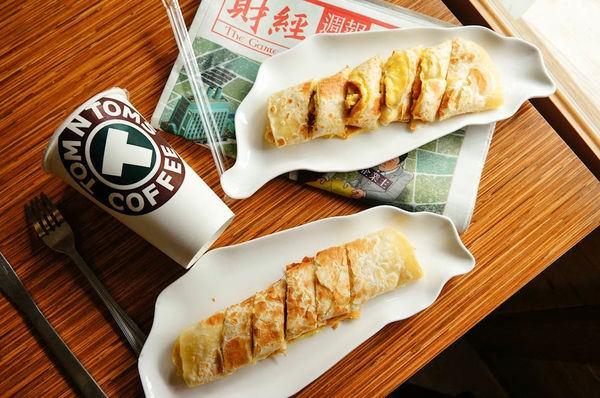 高雄三民區早午餐 蛋餅先生~多種創意口味的蛋餅