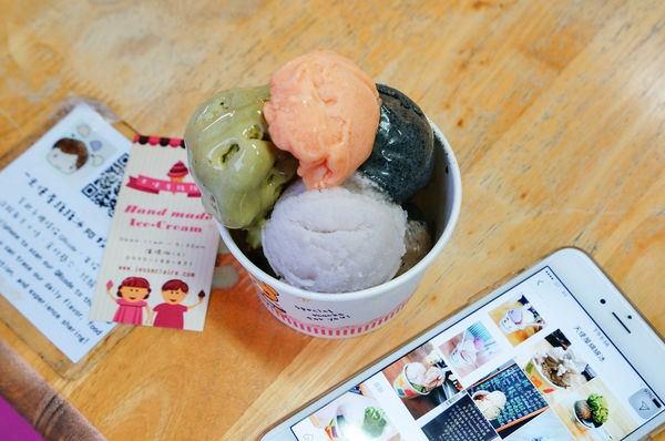高雄三民區冰店 天使屋綿綿冰-口味豐富,價格親民,三球只要40元的綿綿冰
