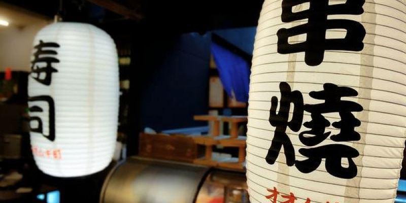 高雄美食 三民區/大麥町日式碳烤熱炒活海鮮-時尚熱門宵夜場~越夜越嗨,多種日式料理,烤物,熱炒重裝上陣(已歇業)