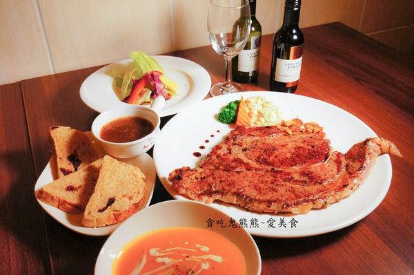 高雄美食 左營區/力町原塊牛排丼飯-(已歇業)