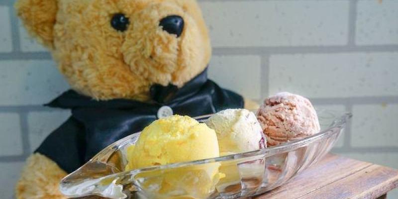高雄美食 三民區/白木舟手工冰淇淋-Woo~我愛夏天~一起走一起笑一起來吃吃天然好吃的White-Canoe