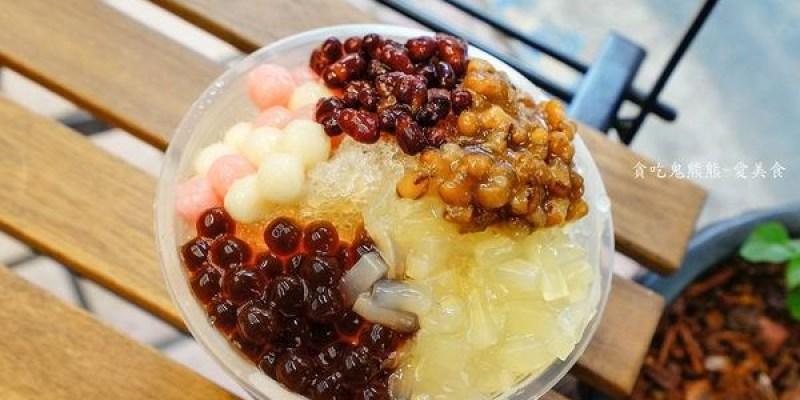 高雄美食 左營區/谷咖啡-Espresso咖啡剉冰(已歇業)