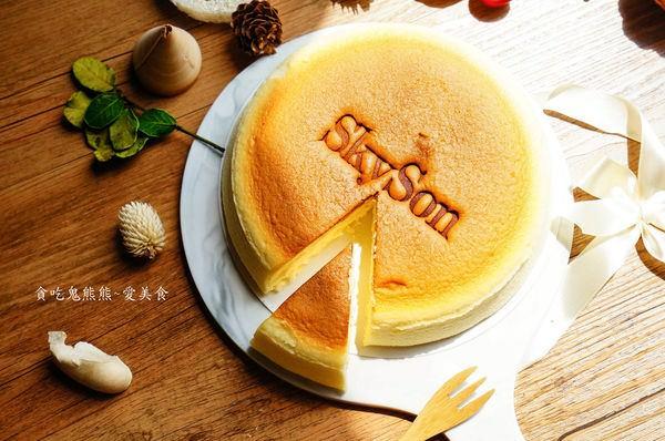 【網購】SkySon舒芙蕾-嚴選頂級食材-顛覆技術突破規格-乳酪soufflé